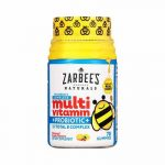 Top 10 Best Gummy Multivitamins for Kids in 2021 Reviews